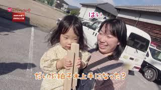 2019/11/04放送・知ったかぶりカイツブリにゅーす