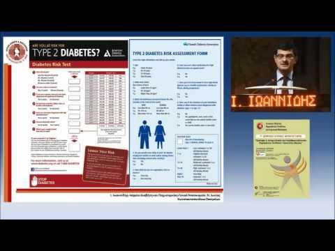 Αρχικό στάδιο της διαβητικής νεφροπάθειας