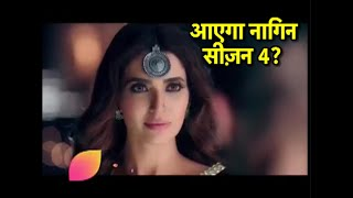 Rocking News By SBB: WHAT! Naagin To RETURN?
