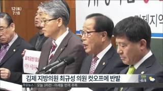 2016년 03월 12일 방송 전체 영상