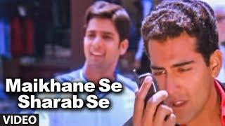 """Maikhane Se Sharab Se (Full Video Song) - Pankaj Udhas Hit Songs """"Mahek"""""""