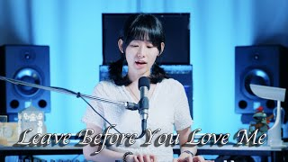Marshmello x Jonas Brothers - Leave Before You Love Me (Cover by SeoRyoung 박서령)