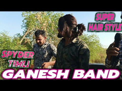 Ganesh band Khotarampura || SPYDER Timli dhamaka performance || At. Ghanikhut 2020