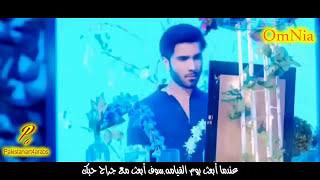 Khaani ost Full Song -By Rahat Fateh Ali Khan (Arabic Sub)