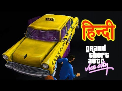 Grand Theft Auto 4: Vice City RAGE - Wicked - Super Trainer