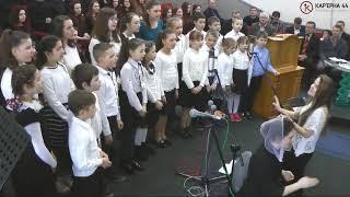 Все на землі свій має початок – Детский хор, песнь, Карьерная 44