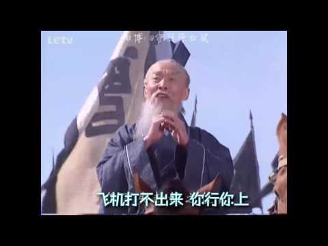 【全明星Rap】本草綱目【伊麗莎白鼠】