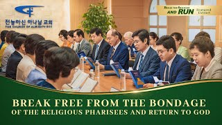 Break Free From the Bondage of the Religious Pharisees and Return to God