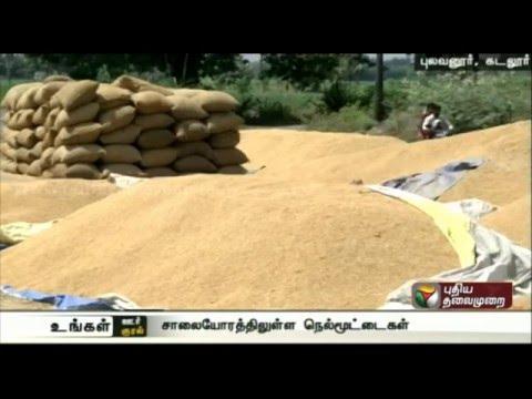 Farmers-suffer-as-direct-paddy-procurement-centre-closed-in-Cuddalore