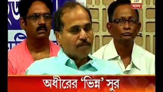 Adhir Chowdhury Changed His Word Before President Election