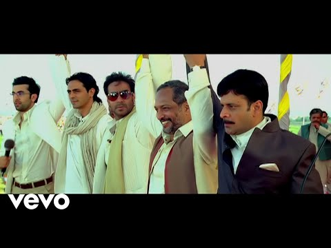 Dhan Dhan Dharti