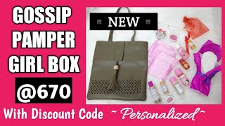 *NEW Gossip Pamper Girl Box @ ₹670 by Glam It Up March 2019 | Discount | Unboxing & Review