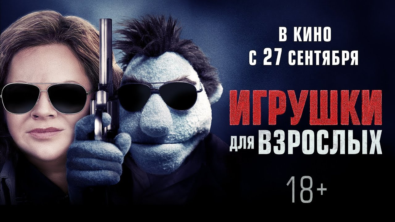 Барионикс, Казань: лучшие советы перед посещением - Tripadvisor