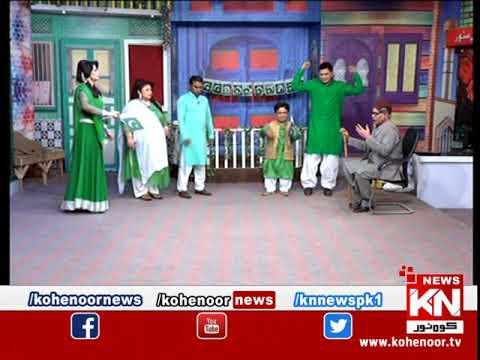 Shugal Mughal 23 March 2019 | Kohenoor News Pakistan