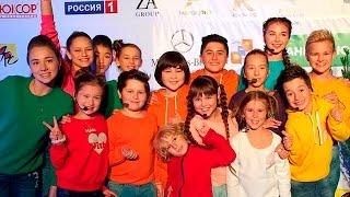 Детский хор Академии популярной музыки Игоря Крутого - Зеленый свет