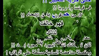 preview picture of video 'مظاهرات كفرنبل إدلب جمعة أطفال الحرية 3 حزيران 6 2011'