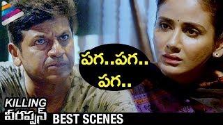 Shiva Rajkumar & Parul Yadav in Pain | RGV Killing Veerappan Movie Scenes | RGV | Telugu FilmNagar
