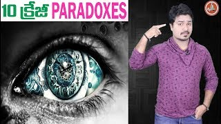 TOP 10 Crazy PARADOXES in the WORLD | Unknown Facts on PARADOXES in Telugu | Vikram Aditya | EP#68