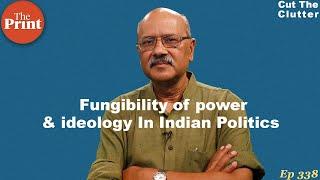 How ideology & political power are 'fungible' for Nitish Kumar, Uddhav Thackeray & Prafulla Mahanta
