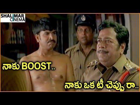 Ravi Teja & Srinivas Reddy Fabulous Comedy Scene || Ultimate Comedy Scenes || Shalimarcinema