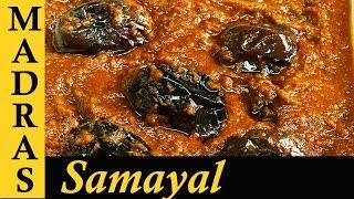 Ennai Kathirikai Kulambu in Tamil / Brinjal gravy in Tamil / Ennai Kathirikai Curry Recipe