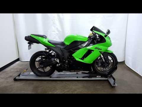 2007 Kawasaki Ninja® ZX™-6R in Eden Prairie, Minnesota - Video 1