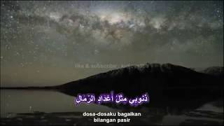 Bikin Menangis.. Syair Abu Nawas - Sebuah Pengakuan (Al I'tirof)