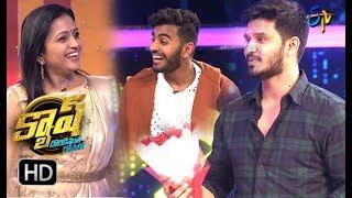 Cash | 17th  March 2018 | Full Episode | ETV Telugu