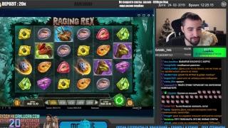 Казино Онлайн Стрим Лудожоп vs ДонЛудан разносим казино