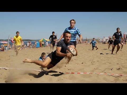 Самарские регбисты стали лучшими на пляже