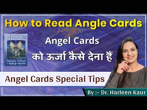 Angel Cards    How to read angel cards    How to charge Angel cards with Your E