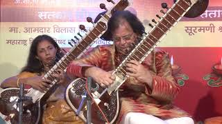Bhoopali Triveni On The Sitar By Shri. Chandrashekhar Phanse