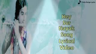 Hey surnayak hey asurari,    Lyrical video   Jai Shri Krishna