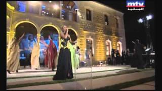 تحميل اغاني Aline Lahoud - Yesa'd Masakon / ألين لحود - يسعد مساكن MP3