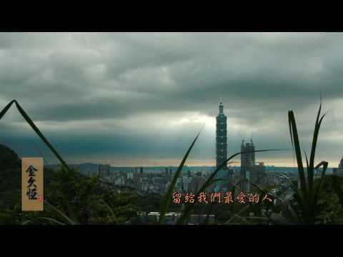 金久恆嚴選玉石骨灰罐-碧玉