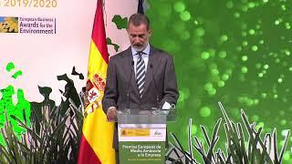 Palabras de SM el Rey en la entrega de los Premios Europeos de Medio Ambiente a la Empresa