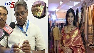 How to Identify Pure SILK Saree?   Silk Mark - Silk Expo   TV5 News