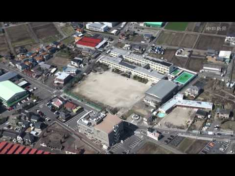 Kitazato Elementary School