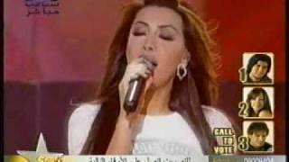 تحميل اغاني shatha hassoun prime 11 شذى حسون واغنية عادي مع نوال الزغبي MP3