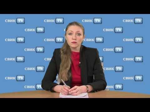 Энциклопедия избирательного права. Передача 8 (с вопросами)