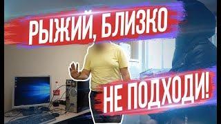 МАСТЕР-КИДАЛА МЕНЯЕТ ВИНДУ ЗА 7000Р !!!  - EVG