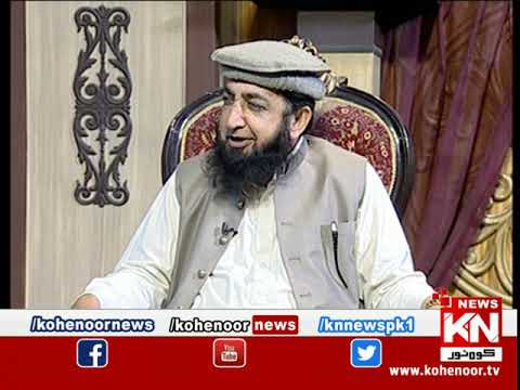 Istakhara 18 March 2021 | Kohenoor News Pakistan