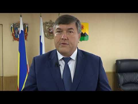 Поздравление Главы Администрации города Зверево Солоницина М.В. с 1 сентября!