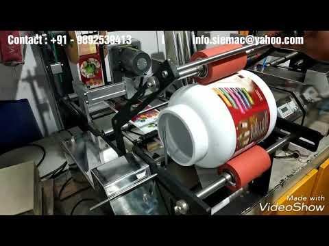 Semi Automatic Jar Sticker Labeling Machine