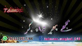 Tu Jo Nahi Hai To Kush Bhi Nahi Hai Lyrics Status - YouTube