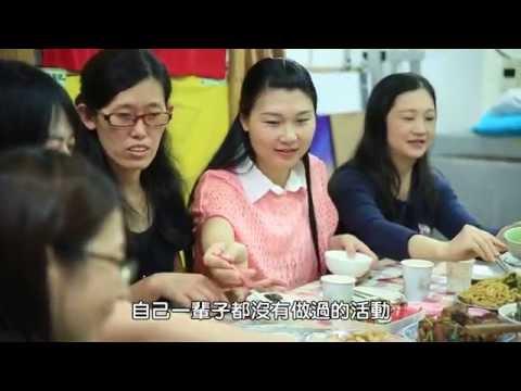 幸福新民報第3季-第1集-新北節電參與式預算蘆荻社大