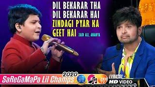 Dil Bekarar Tha - Zindagi Pyar Ka Geet Hai - Zaid   - YouTube