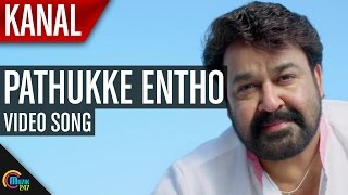 Pathukke Entho Official Video Song