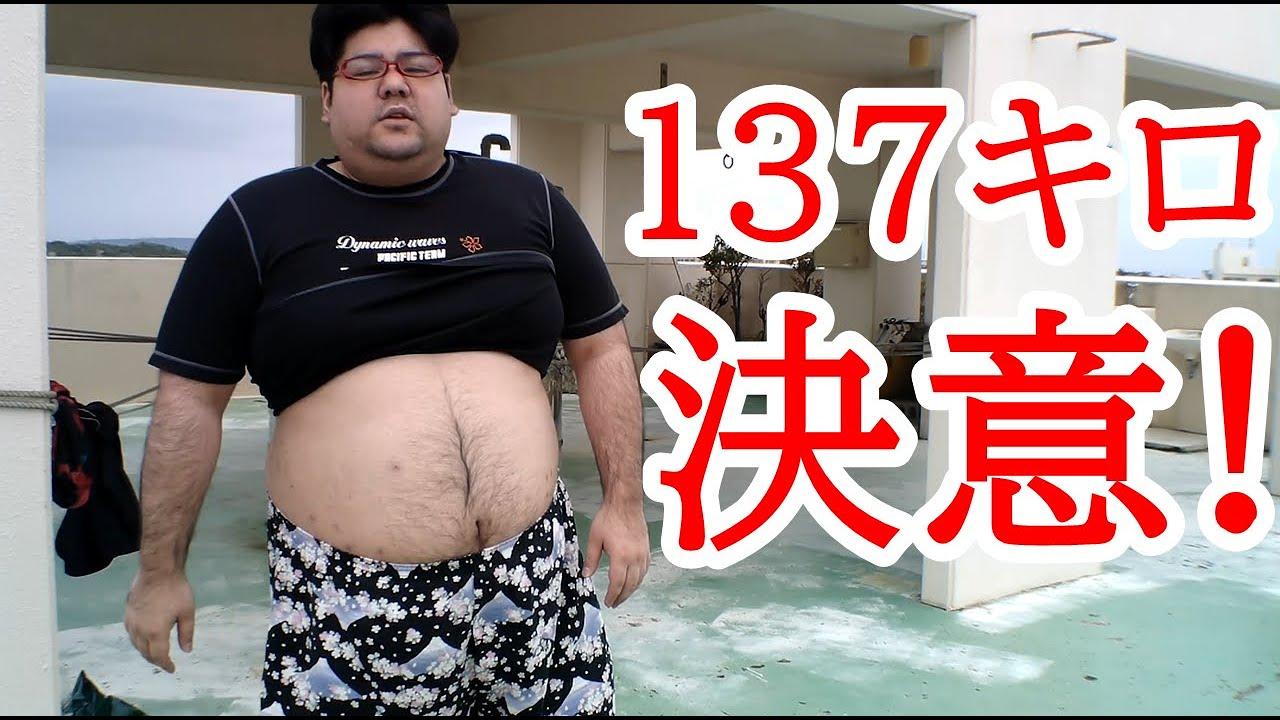 製作所 youtube 吉田