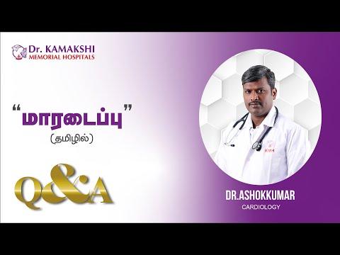 drkmh-Best Heart Specialist Chennai | Dr ASHOKKUMAR - CONSULTANT CARDIOLOGY